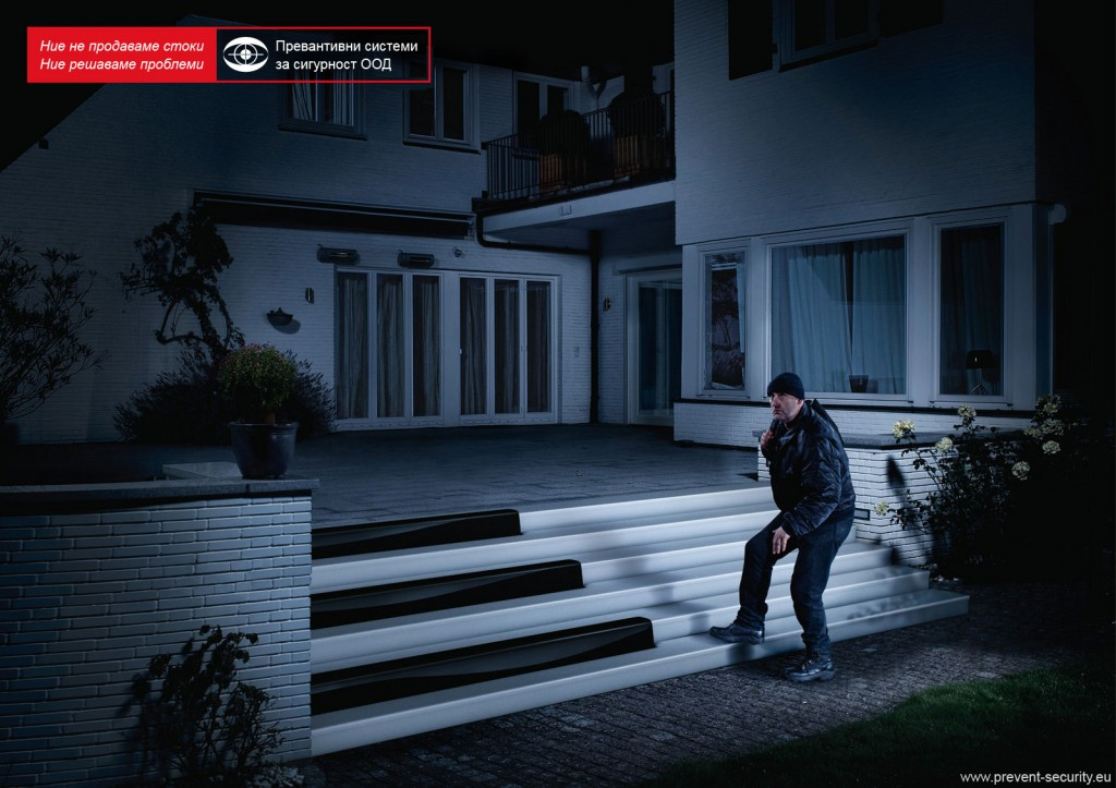 Prevent Security Systems Ltd.